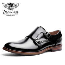 Desai Male Men Pure Police Genuine Fancy Leather Shoes 2019