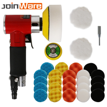 Red Air Sander 3inch/80mm Buffing Pad Polishing Pad Kit For Car Polisher Pads Abrasive Tools