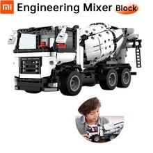 Оригинальный инженерный миксер Xiaomi, Веселый блок, наслаждайтесь строительным моделями высокого моделирования, режим переключения ключей, двойной дифференциал
