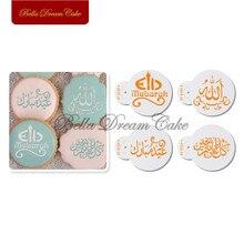 4pcs/set Eid Hajj Mubarak Cookies Stencil Coffee Cake Stencils Template Biscuits Fondant Mold Cake Decorating Tools Bakeware