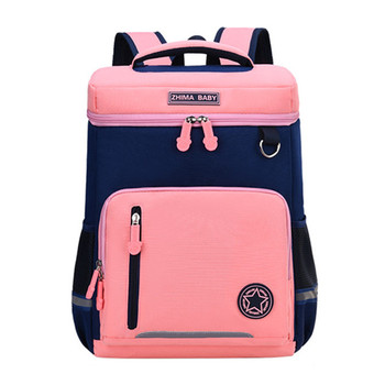 Waterproof Children School Bags for Boys Girls Orthopedic Backpack Kids Book Bag Primay Backpacks Bolsa Infantil - discount item  50% OFF School Bags