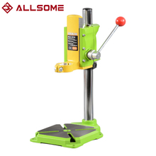 ALLSOME BG6127 Drill Press Stand Mini Electric Drill Bracket 90 Degree Rotating Fixed Frame Workbench Clamp