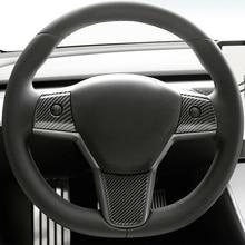 Для Tesla модель 3 рулевая панель крышка планки из углеродного волокна подходит