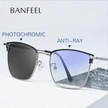 Anti-Ray Glasses Alloy Men Outdoor Driving Photochromic Sunglasses Square