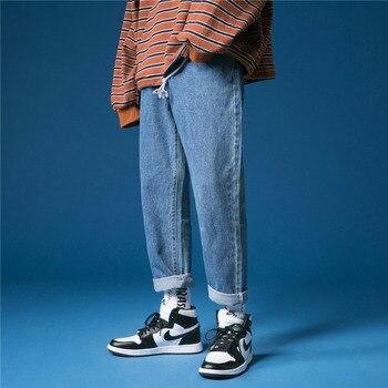 Jean hommes mode lavé couleur unie coton décontracté Jean droit pantalon hommes Streetwear ample Hip Hop Denim pantalon hommes