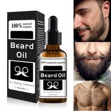 30ml Hair Beard Growth Oil Men Beard Grooming Products 100%N