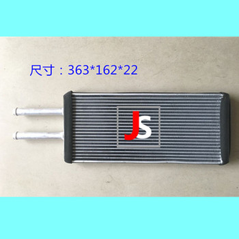 air conditioner evaporator FOR Volvo 210 240 260 360 460 Warm Air Small Water Tank for Volvo Air Conditioning