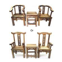 sillón de madera RETRO VINTAGE