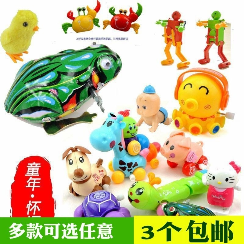 New Style. Educational Cartoon Wind-up Toy Run Move Children Baby Doll Winding Mouse