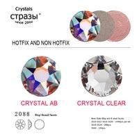 Big Packing Strass 2088 Non/Hotfix 8 Big 8 Small DIY Rhinestone Crystal Flat Back Rhinestones For Garment Nail Art Decoration