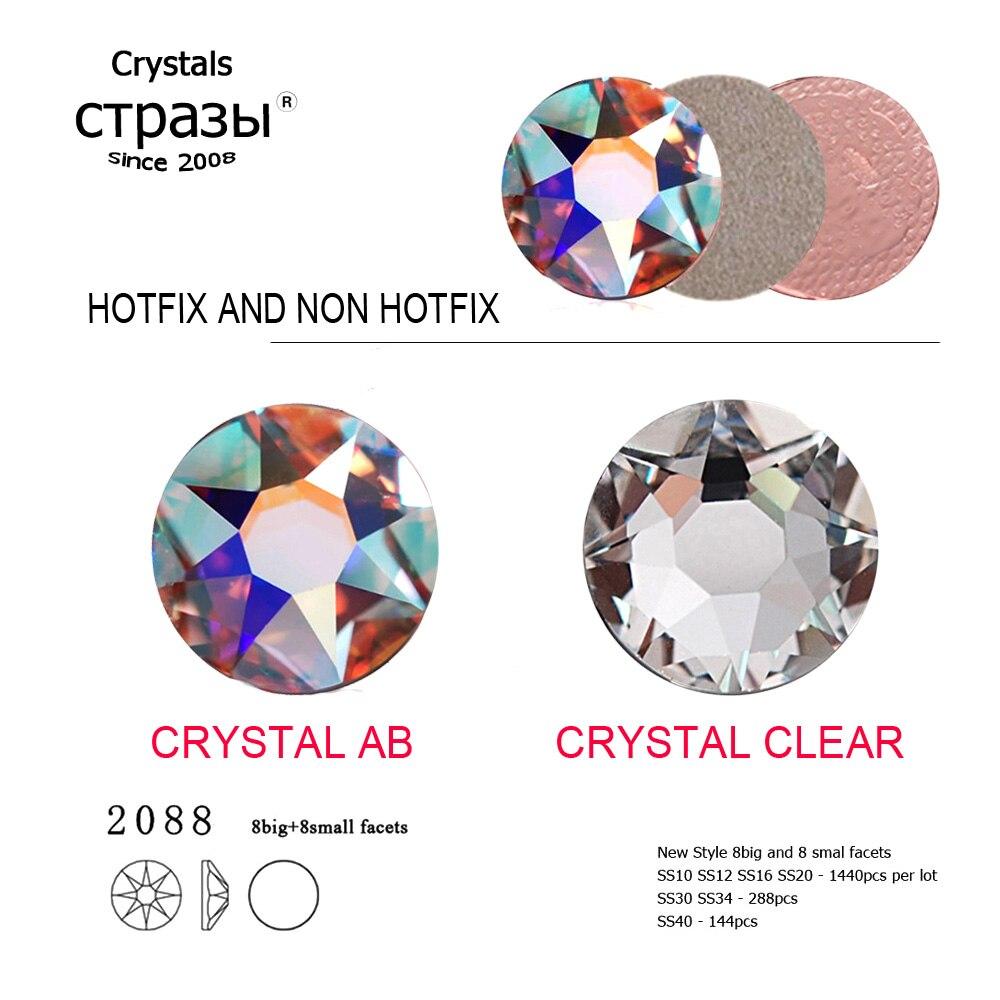 Nouveau Strass bâton en cristal dos plat, 2088 Hotfix 8 grands petits Strass bricolage pour la décoration de l'ongle du vêtement