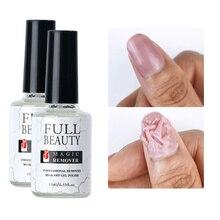 Removedor de uñas de Gel mágico de 15 ML, desengrasante de esmalte de Gel para base para uñas, barniz limpiador líquido rápido, herramientas de manicura LA1038