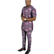 Ankara outfits African trouser