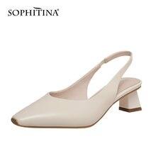 Sophitina/женские туфли лодочки; Модные Элегантные классические