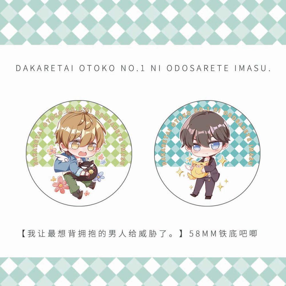 Anime Dakaretai Otoko 1 I Ni Odosarete Imasu. Q Version Figure Cosplay Badge Cartoon Button Brooch Pin Bedge Gifts 58mm