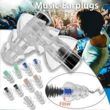 27db силиконовые наушники-вкладыши с фильтром для музыки, затычки для ушей с шумоподавлением и защитой слуха, многоразовые вкладыши для ухода за сном для DJ