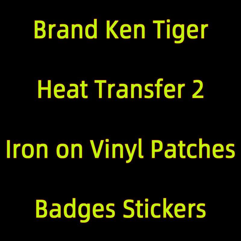 DIY Кен тигр логотип бренда патчи для одежды термонаклейки для аппликация на одежду теплопроводная поливинилхлоридная наклейка патч Декор