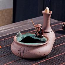 Old Man Smoke Waterfall Incense Sticks Holder Aromatherapy Furnace Mountain Handicraft Backflow Burner