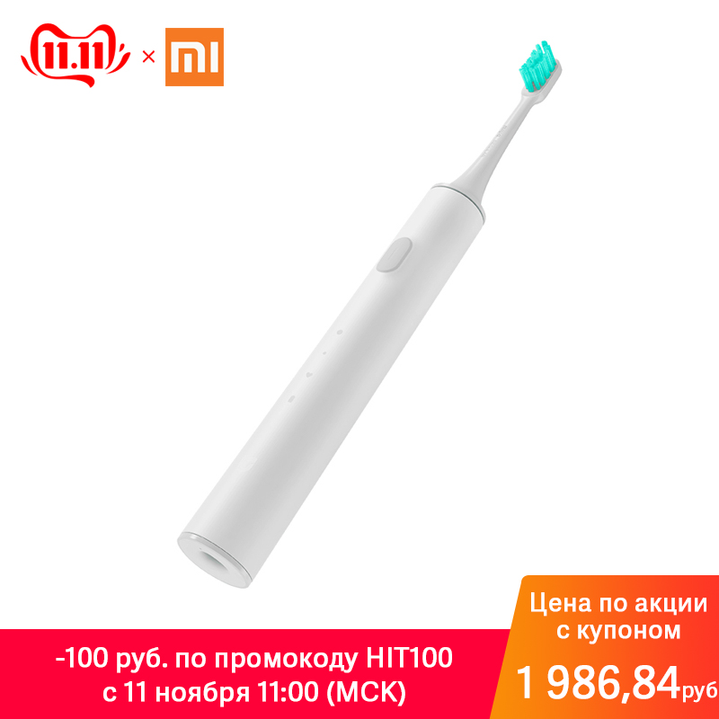Electric Toothbrush Xiaomi MiJia