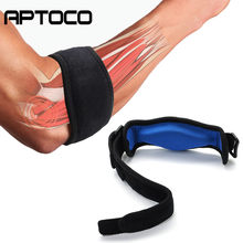 Aptoco Sports Safety Nylon Elastic Elbow Brace Sleeve Basketball Shooting Pads for Tennis Absorb Sweat Lateral Pain Protection(China)