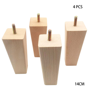 4Pcs Solid Tool Wooden Reliable Replacement Universal Furniture Leg Square Parts Right Angle Table Feet Anti Moisture DIY Home