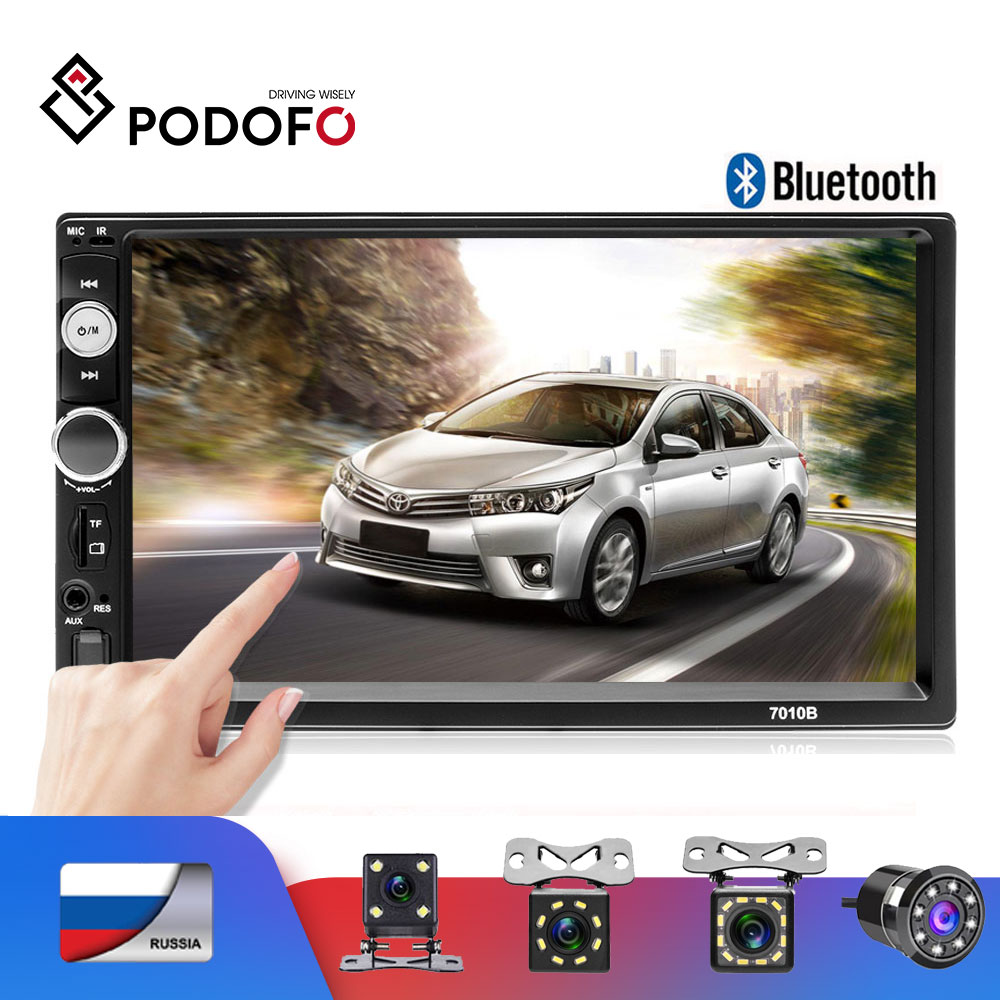 Podofo 2 din Car radio Multimedia Player 7 HD Player MP5 Touch Digital Display Bluetooth USB 2din Autoradio Car Backup Monitor image