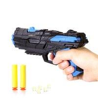 Children's toy water bullet gun model signal grab soft bullet gun boy toy gift birthday gift WM 103