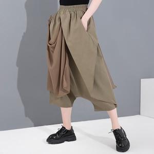 [EAM] High Elastic Waist Khaki Chiffon Split Harem Trousers New Loose Fit Pants Women Fashion Tide Spring Summer 2020 JF89701