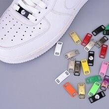 2шт/пара АФ1 шнурки шнурки пряжки пряжки металлические аксессуары кружево DIY замок тапки наборы