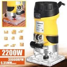 2200 Вт Электрический фрезерный станок Joiner триммер для деревообработки кромок 30000 об/мин Электрический обрезной станок Электрический Обрезной инструмент