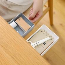 Скрытый столик под пастой, пластиковый настольный органайзер, ручка для заметок, Канцелярский ящик для хранения, чехол, ящик для стола, разделитель, канцелярский Декор