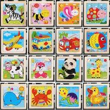 17 стилей животные дерево головоломка развитие обучение цвет форма малыш ребенок образование игрушка головоломка мультфильм головоломка головоломка сделай сам