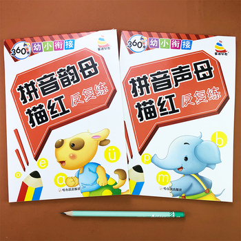 2 Books Chinese Pinyin Practice For Young Children Writing Practice Copybook And Picture Literacy Vacation Homework Textbooks stackhouse wells children s speech and literacy bk1