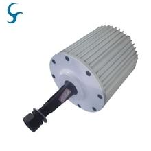 цена на 3 Phase AC 2000W Permanent Magnet Alternator 2kw 48v 96v 120v 220v 230v 240vac Low RPM Generator with Base