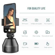 Auto Shooting Selfie Stick Tripod Follow 360° Rotation Face Object Tracking Smart AI Gimbal Stand For iPhone Xiaomi Huawei