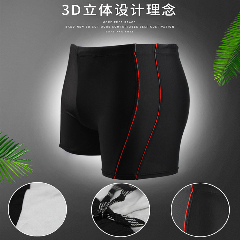 Simple Men Beach Stripes Swimming Shorts Loose Comfortable Beach Men's Swimming Trunks Boxer Swimming Quick-Dry Men's Trousers