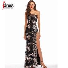 Платье Макси женское вечернее с блестками и открытой спиной