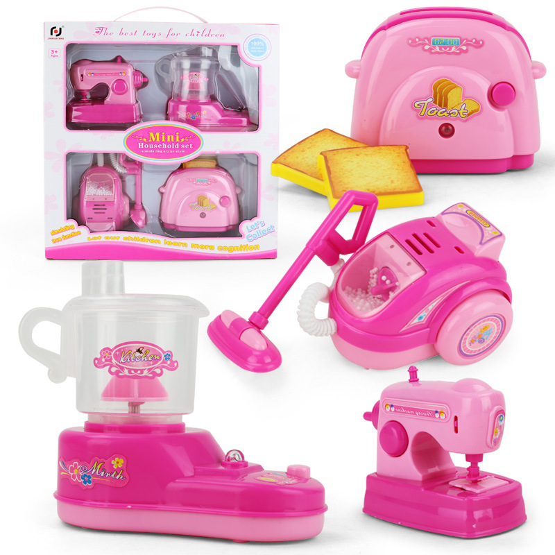4PCS Simulation Houseware Set Toys Toaster Juicer Vacuum Sewing Machine With Light Household Appliances Model Toy For Kids