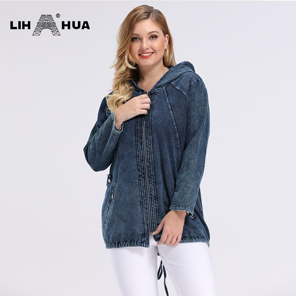 LIH HUA Women's Plus Size Spring Casual Denim Jacket High Flexibility Slim Fit Jacket Hoodie Jacket Shoulder Pads For Clothing