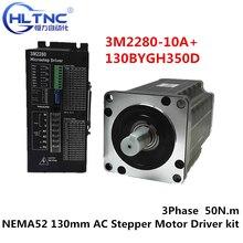 3 fase NEMA52 130 millimetri 50N.m AC Motore Passo A Passo di CNC Motore Passo A Passo di 130BYGH350D 01 1.2 Gradi 6.9A + Drive kit Con Driver 3M2280 10A