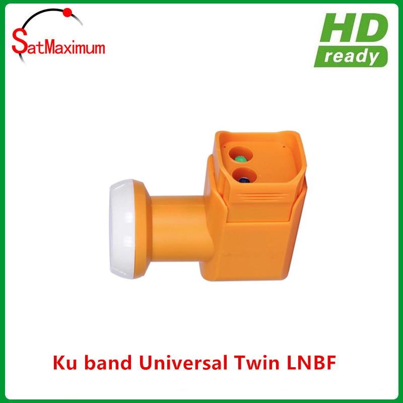 Ku band Universal Twin LNBF151 31_副本_副本_副本_副本_副本