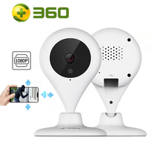 360 D606 cámara de hogar 1080P Full HD Mini IP WiFi gota de agua inalámbrica infrarroja cámara de seguridad CCD detección de movimiento Audio de 2 vías