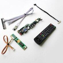 Для N150X2-L01/L02 ЖК-панель монитор клавиатура+ пульт+ инвертор LVDS 1CCFL 30Pin HDMI VGA USB AV RF T. V56 привод карты DIY kit