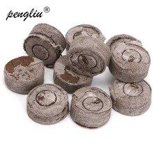 5 шт-Упаковка 30 мм Jiffy торф гранулы Seeding почвы блок в питомнике горшки семян пусковые пробки профессиональные