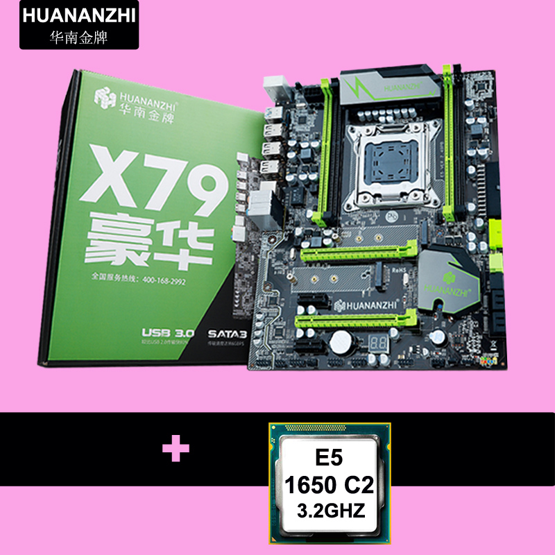 Brand New HUANANZHI X79 Pro Motherboard CPU Set Discount X79 LGA2011 Motherboard With Dual M.2 NVMe Slots CPU Intel Xeon E5 1650