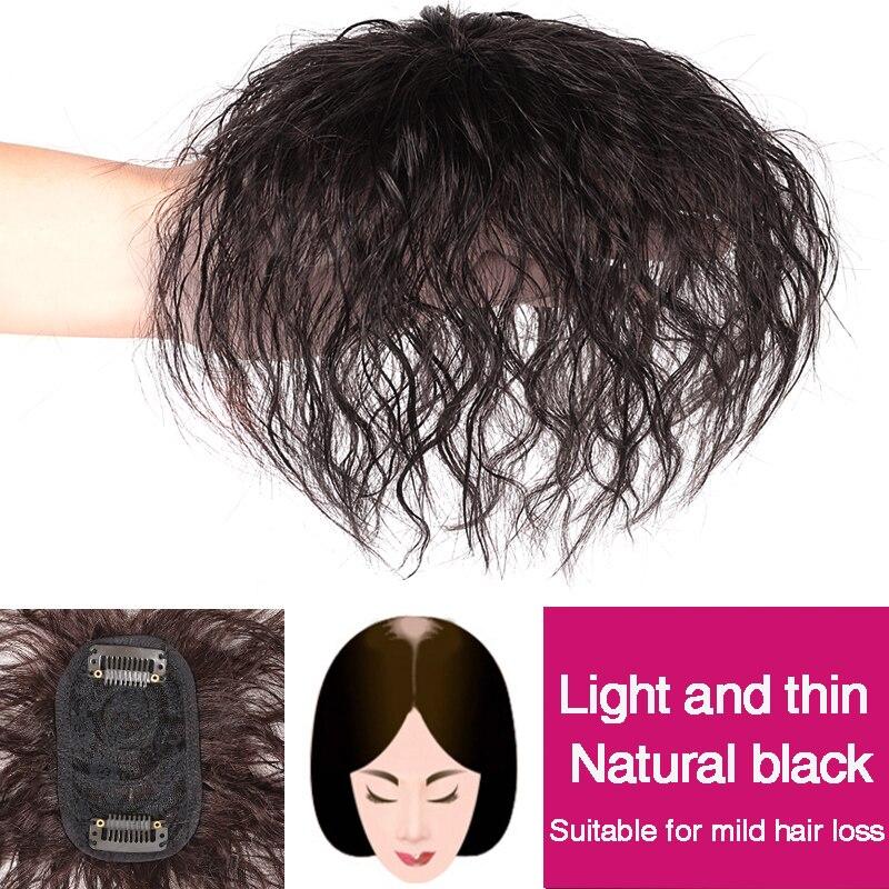 DIFEI Женская кукурузная борода натуральный цвет кудрявые волосы короткая челка верхние закрытия заколки для волос Синтетические заколки для волос - Цвет: 5X8 2