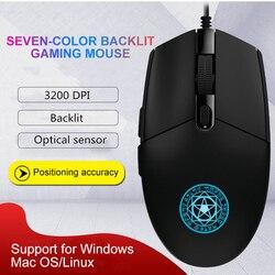 Cicha mysz do gier optyczny komputer przewodowy Mause 3200DPI podświetlany ergonomiczny bezszumowy komputer biurowy Gamer myszy na laptopa Macbook Pro