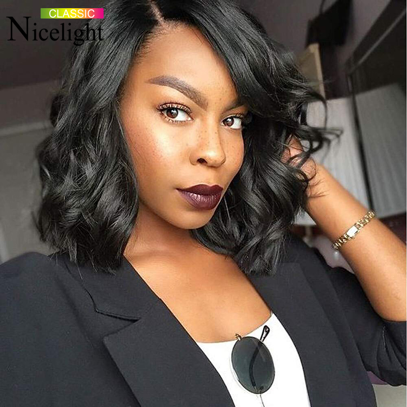 Nicelight Hair Loose Deep Full Machine Wigs Short Hair Wigs Barzilian Remy Hair Wigs 100% Human Hair Full Wigs 150% Density Wigs