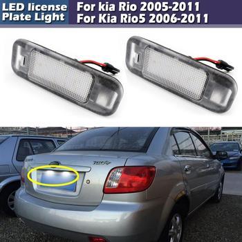 цена на LED License Plate Number Lamp Signal Lights For Rio 2005-2011 Kia Rio5 2006-2011