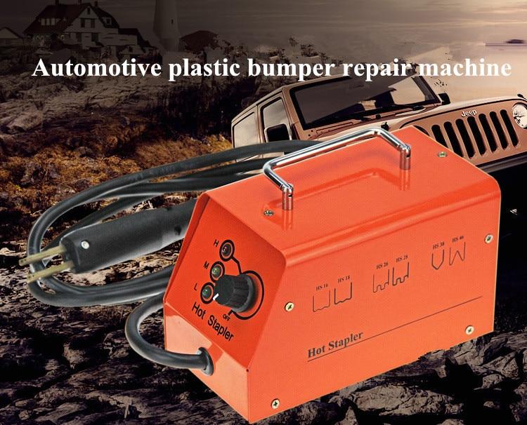 500PCS Welding Nails Welder Staplers Plastic Welding Car Bumper Repair